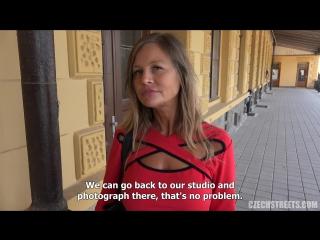 チェコの街の熟女