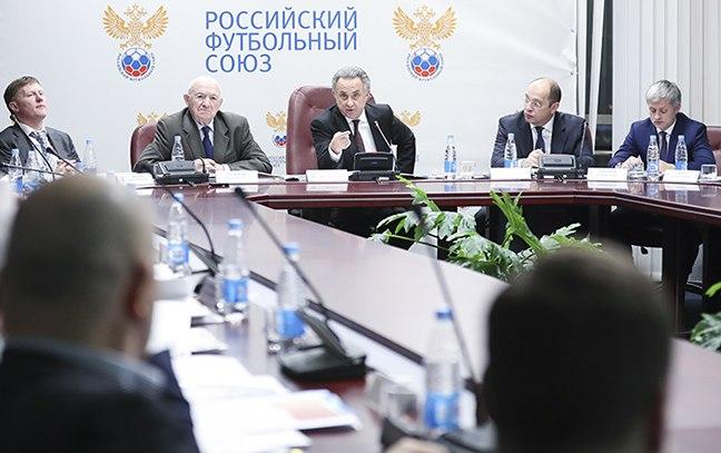 Четвертьфинальный матч Кубка России