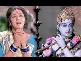 Govinda Gopala - Superhit Classic Devotional Hindi Song - Hema Malini, Jitendra - Dulhan