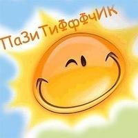 Εкатерина Αбрамова, 6 февраля 1984, Старый Оскол, id203404310