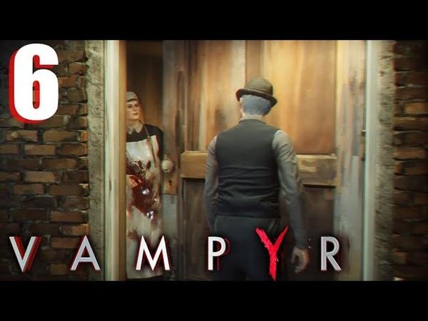 ШАНТАЖ В УАЙТЧЕПЕЛЕ - Vampyr 6