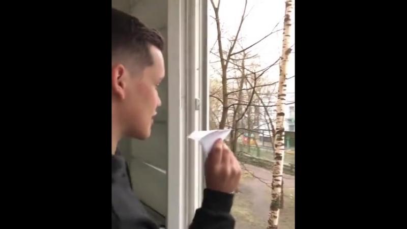 Бумажный самолетик (видео @ilyasik)