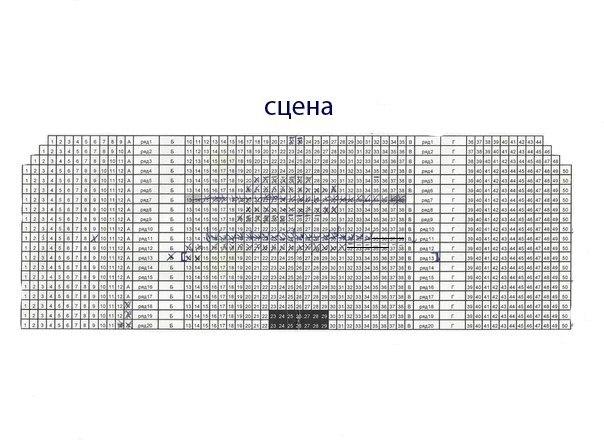 Билеты: + 7 (900) 233-48-38