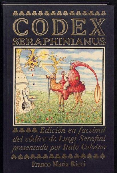 О самой странной книге