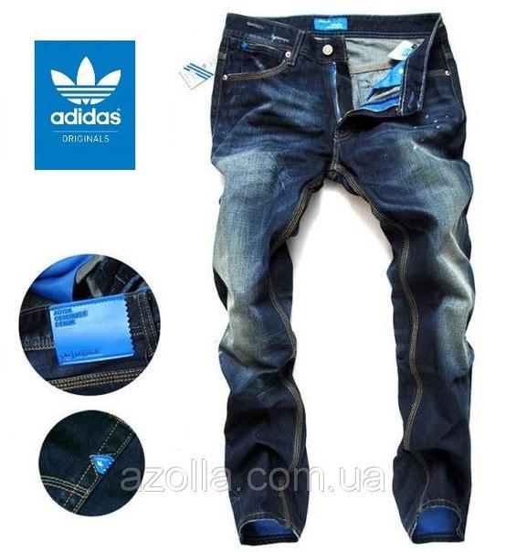 Джинсы Adidas С Доставкой