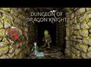 Dungeon Of Dragon Knight в подземелье с Kwei, 1