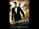 Рок н рольщик RocknRolla 2008 trailer