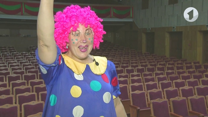 За кулисами цирка клоунада Доброе утро, Приднестровье!