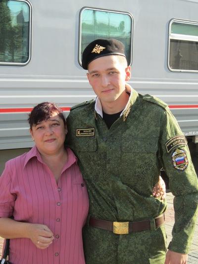 Елена Щербакова, 21 марта 1994, Киев, id226638588