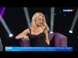 Памела Андерсон и Джеффри Монсон - в жюри шоу «Лига удивительных людей»