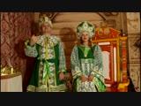 Поздравление Ивана-Царевича и Царевны-Лягушки г. Ростов Великий