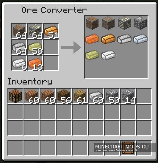 minecraft 1 7 2 мод
