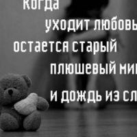 картинки грусть и любовь