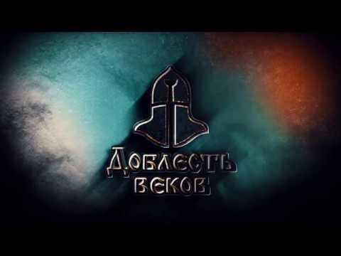 REKON 2019 Halberd 2fight Дербенёва vs Анистратова
