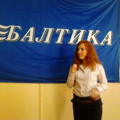 Светлана Харина, 6 сентября , Глазов, id91947414