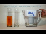 Фильтр для воды Геракл Аграфена
