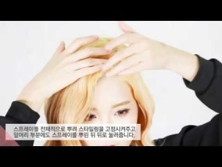 [korean hairstyle] How to GIRL'S DAY Hyeri hairstyle ver.2 - [셀프헤어] 걸스데이 혜리머리 따라하기 ver.2