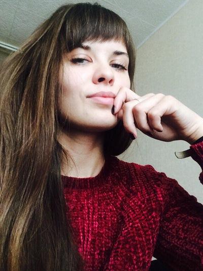 Алина Суркова