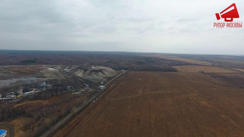 Преследование ЧОПом.Мусорный полигон «Скоково» в Ярославской области с высоты