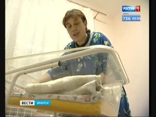 Мальчики доминируют& итоги первого дня года в перинатальных центрах иркутска