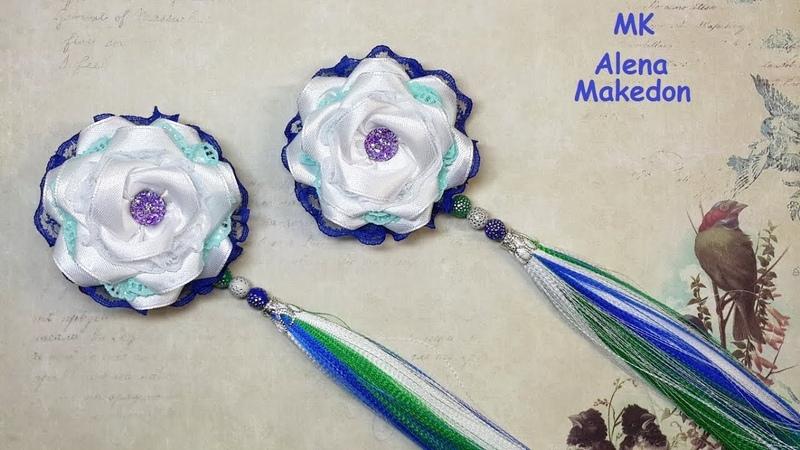 МК Маленькие Пышные Яркие Заколки с кисточками из репса DIY Alena Makedon Ribbon bows Kanzashi