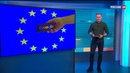 Вести.net. Еврокомиссия оштрафовала Google на 4,34 млрд евро