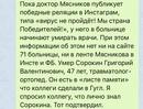 Алексей Навальный фотография #25