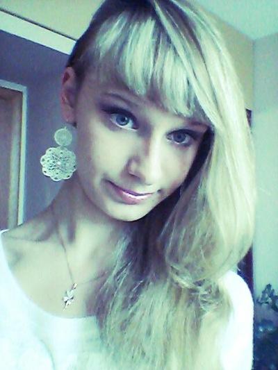 Полина Алейникова, 14 декабря , Смоленск, id83064847