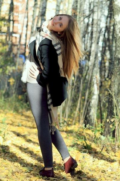 Алина Новичкова, 31 октября , Москва, id28833527
