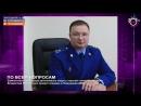 Мегаполис - По всем вопросам - Нижневартовск