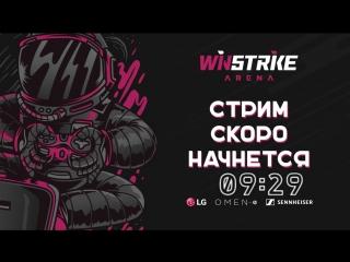 Live from Winstrike Arena - Kebastr вернулся в мир Pubg...
