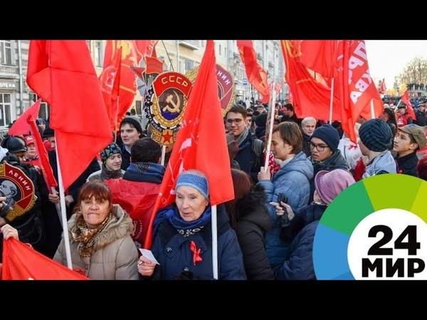 На улицы Москвы вышли тысячи сторонников коммунистической идеи - МИР 24