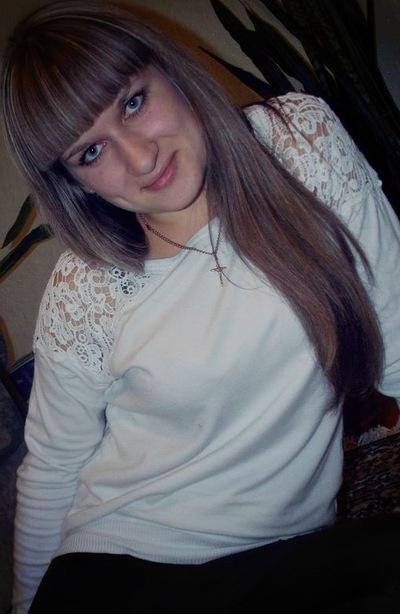 Кристина Маяцкая, 1 марта , Давлеканово, id103677343