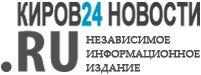 Новости Кирова
