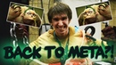 Dendi is Back with his Legendary Pudge Back to Solo Mid Pudge Meta Dota 2 Gameplay