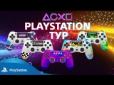 Летний тур PlayStation 2018 Анонс