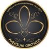 Купить Орхидеи PREMIUM ORCHIDS