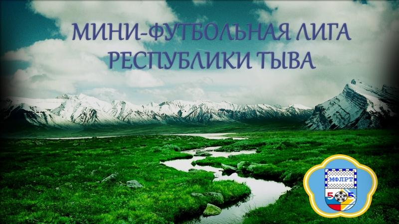 Кызыл1 14:5 Барун