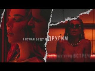 Анна Седокова - Шантарам (NEW song 2018)