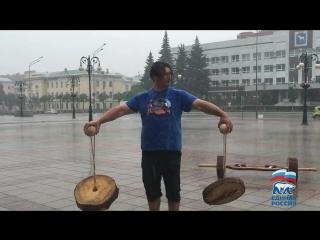 Дима Иванов, Богатырские забавы