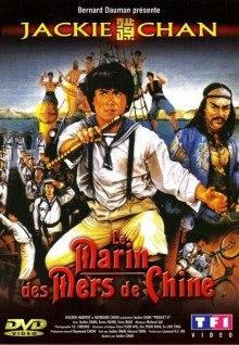 Los piratas del mar de China (Project A)('A' gai waak (Project A))