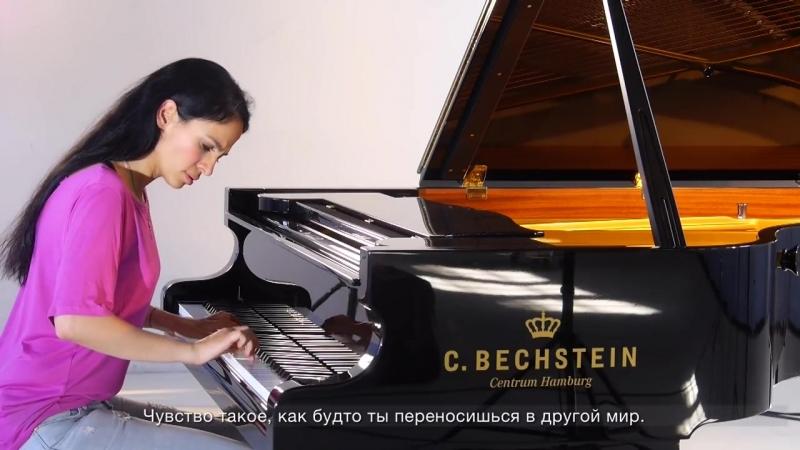 Душа звука. Фильм о Бехштейне C. Bechstein (Bechstein1853)