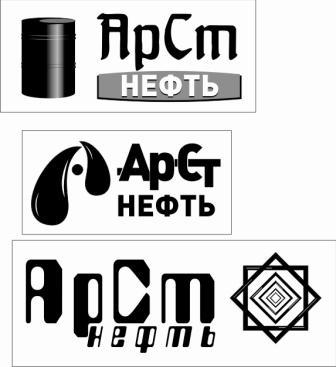 логотип полиграфия: