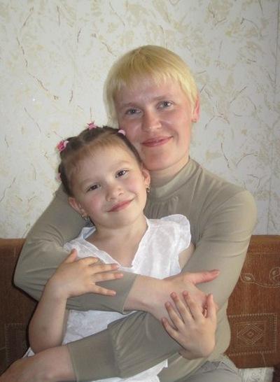 Лена Таушканова, 8 августа 1979, Каменск-Уральский, id154858171