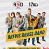 17 мая - Brevis Brass Band @RED, Москва