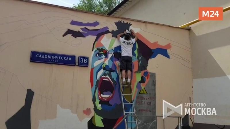 Граффити с героями ЧМ-2018