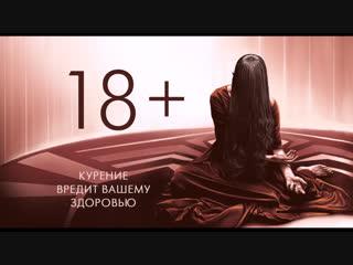 Суспирия - трейлер 18+