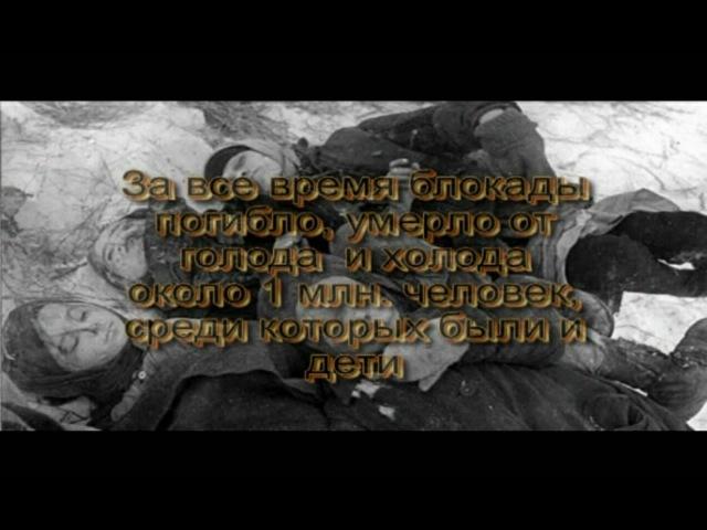 65-летию Пебеды в ВОВ.wmv