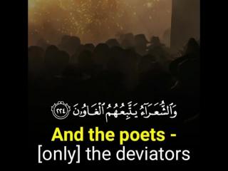 تلاوة من سورة الشعراء بصوت القارئ رعد الكردي