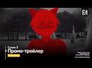 Miraculous: Tales of Ladybug Cat Noir – Season 3 | Promo Trailer (English, Disney Channel UK)